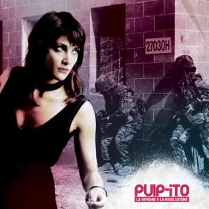 2009-pulp-ito