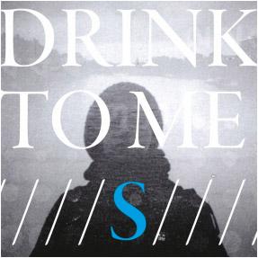 drinktome-s