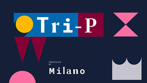trip2019
